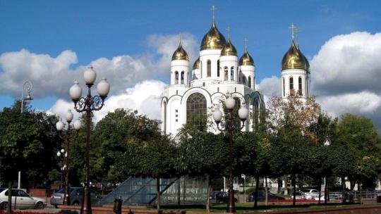 Храм Христа Спасителя по Калининграду