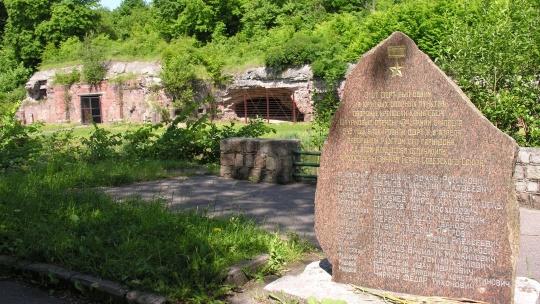 Форт № 5 — Король Фридрих Вильгельм III по Калининграду