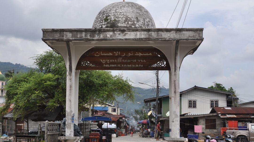 Мусульманская деревня на Самуи по Самуи