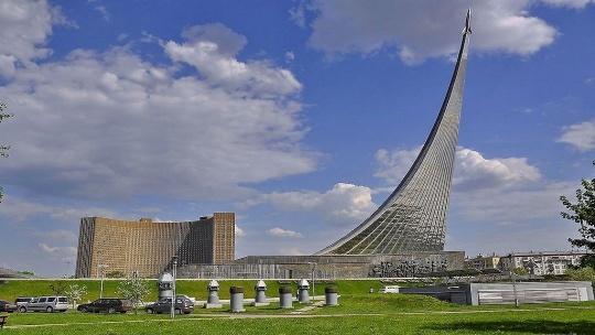 Экскурсия Космические тропы Москвы по Москве