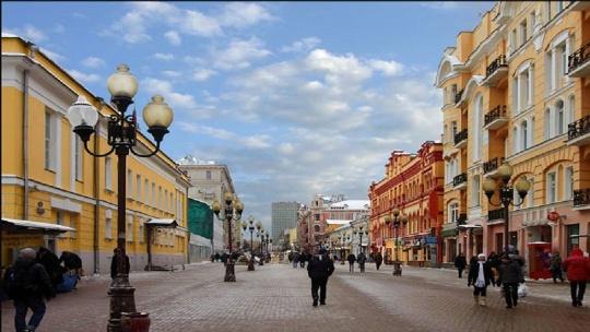Москва дворянская - фото 2