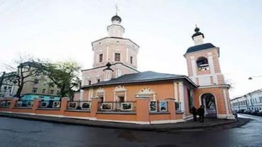 Потаенная Москва - фото 2