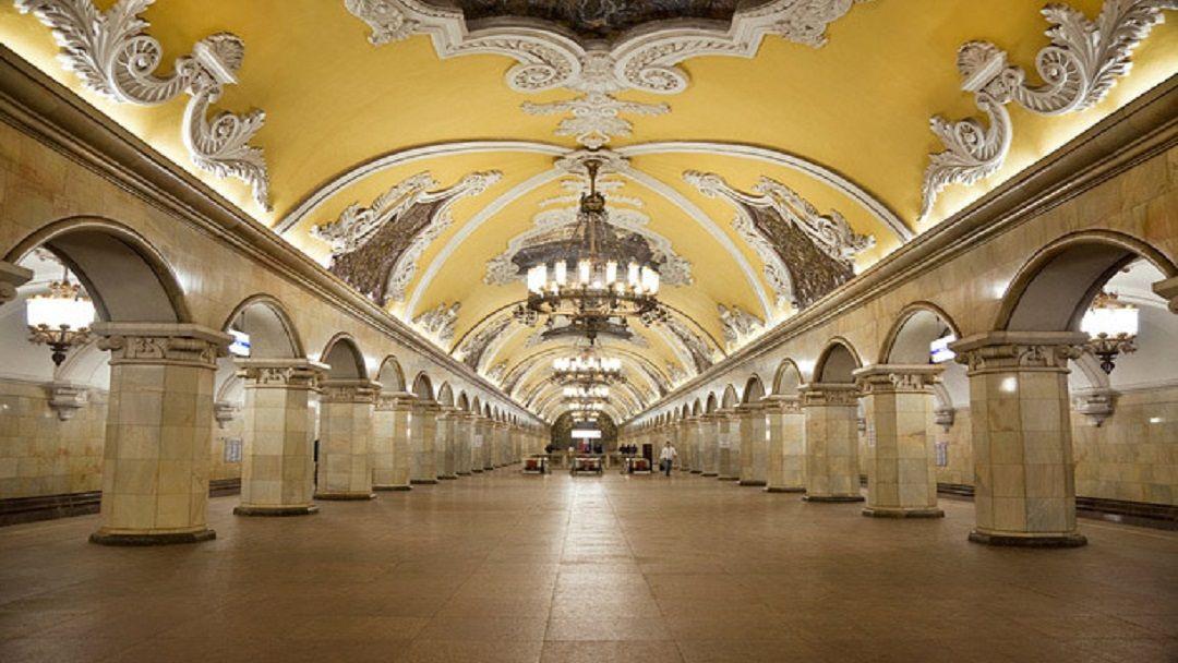 Экскурсия Экскурсия в метро