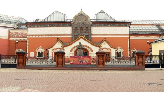 Москва художников и меценатов - фото 2