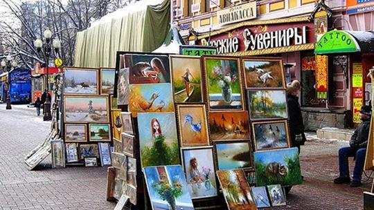 Москва дворянская - фото 6