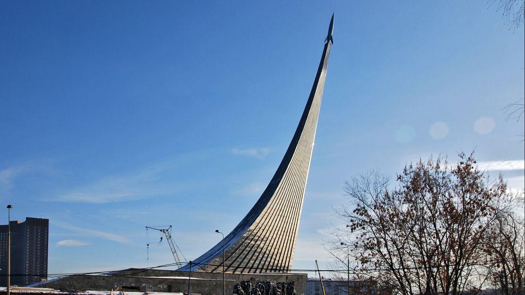 Космические тропы Москвы - фото 4