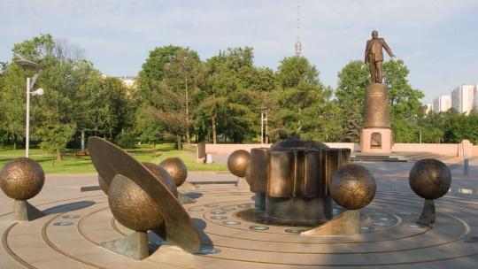 Космические тропы Москвы - фото 7