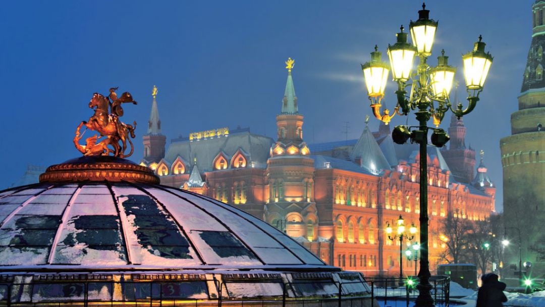 Москва древняя - фото 7
