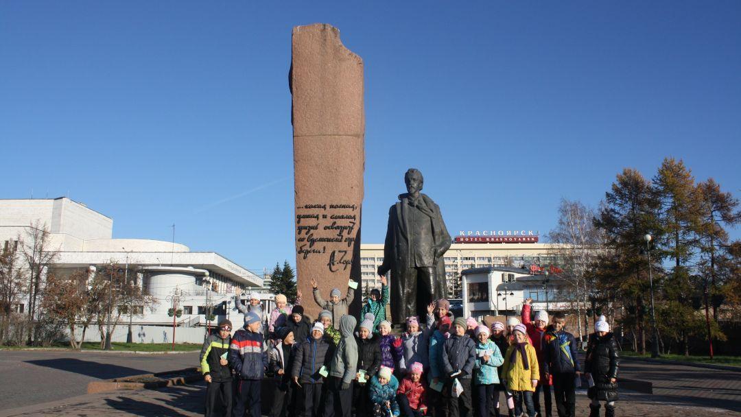 Экскурсия  Обзорная экскурсия по Красноярску