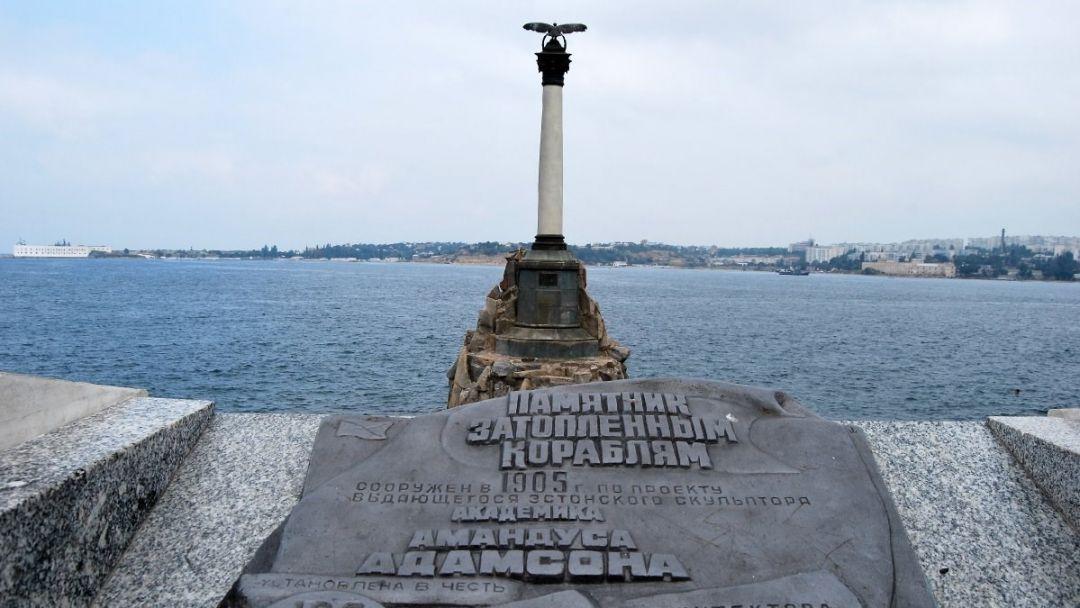 Экскурсия Летопись Севастополя