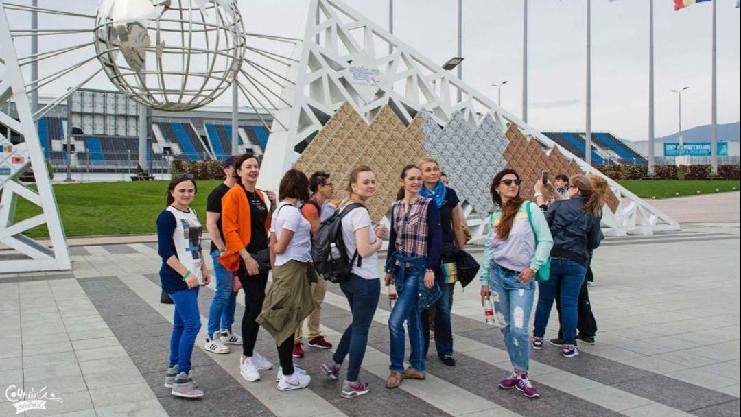 Экскурсия Красная Поляна и олимпийский парк