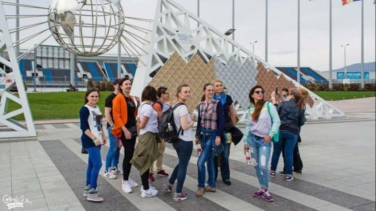 Экскурсия Красная Поляна и олимпийский парк в Сочи