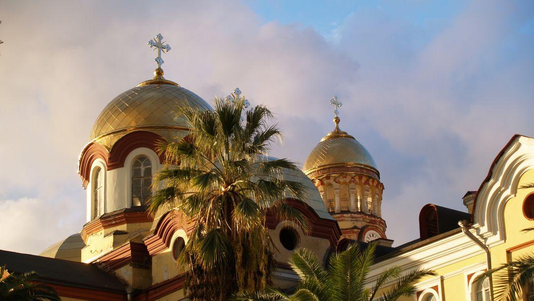 Золотое кольцо (Абхазия) - фото 1