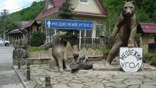 Красная Поляна - история и современность - фото 4