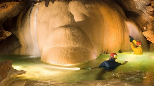 Красная пещера - фото 2