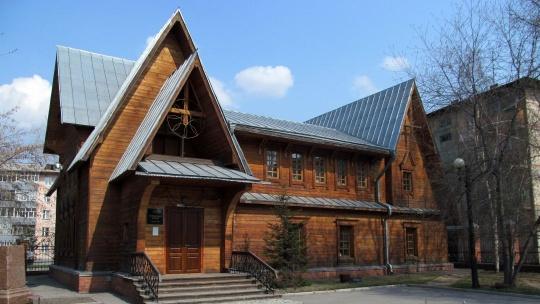Музей Г.И.Шелихова в Иркутске