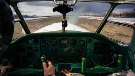 Прогулочный полёт в зоне аэродрома Ступино - фото 3