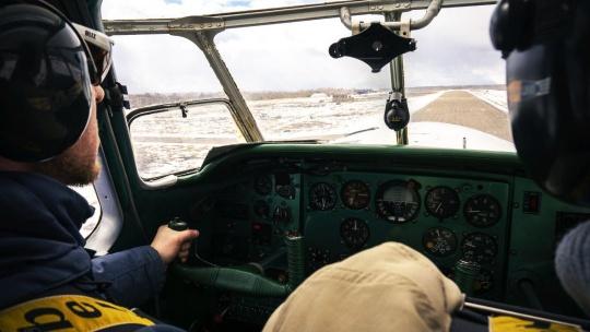 Экскурсия Полёт с пилотированием по Москве