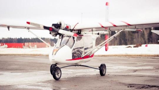 Экскурсия Полет на самолете В-2
