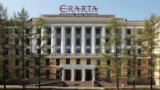 Эрарта в Санкт-Петербурге