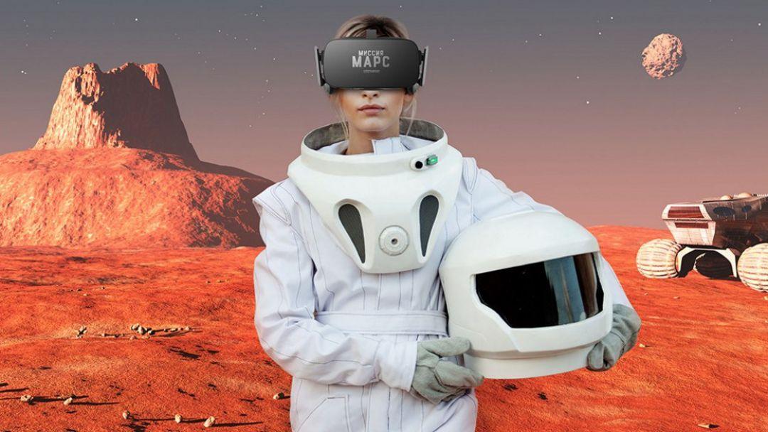 """Виртуальная реальность: """"Миссия """"Марс"""" в Москве"""