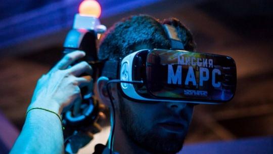 """Виртуальная реальность: Миссия """"Марс"""" - фото 2"""