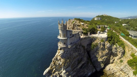 Южный Берег Крыма - фото 2