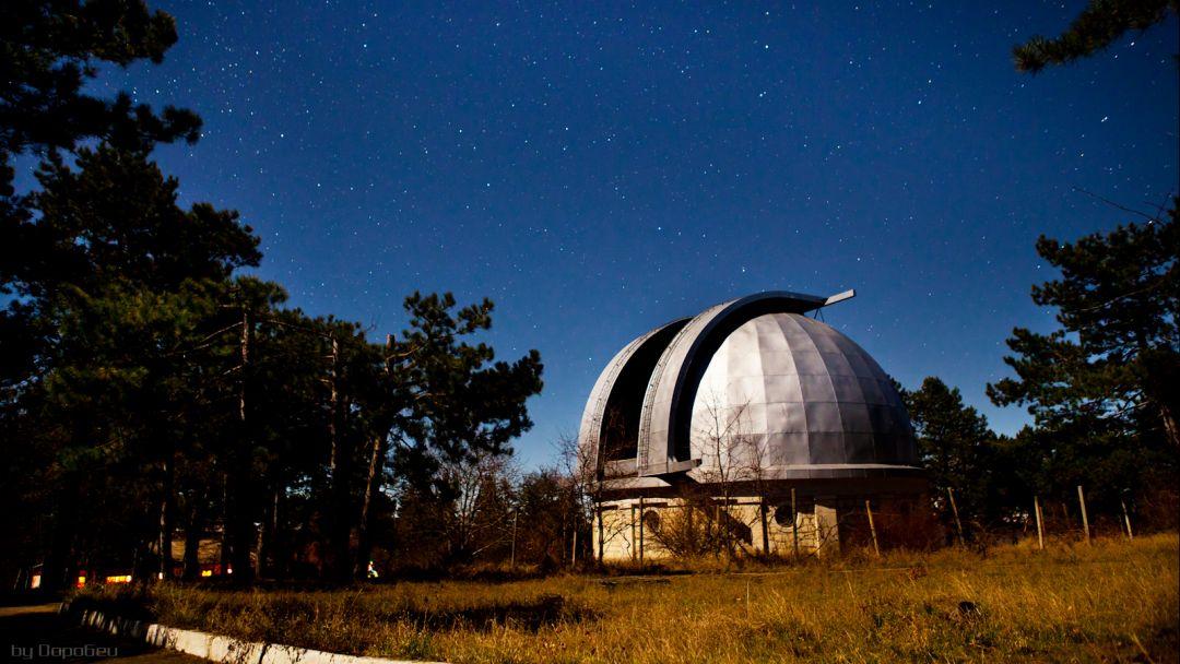 Экскурсия Экскурсия в Обсерваторию