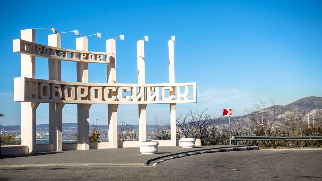 Экскурсия Новороссийск: город-герой