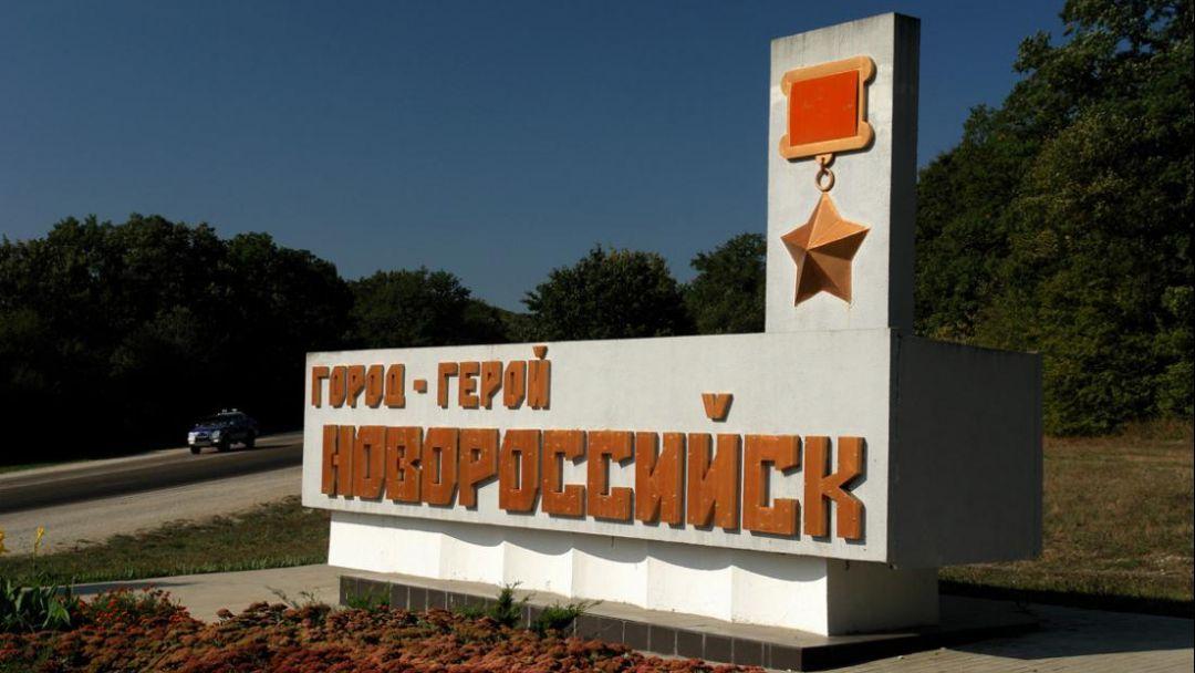 Новороссийск: город-герой - фото 14