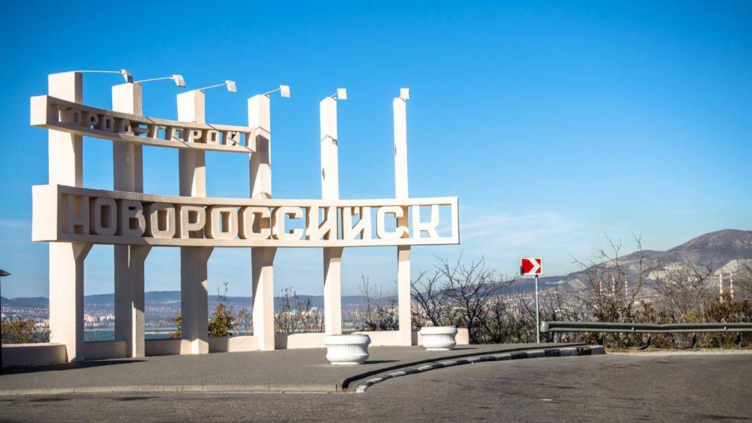 Вечерний Новороссийск - фото 6