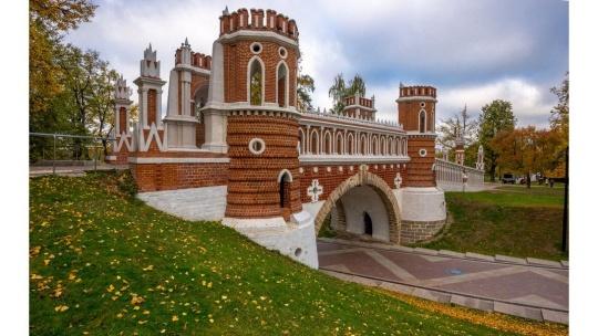 Экскурсия Экскурсия в Царицыно по Москве