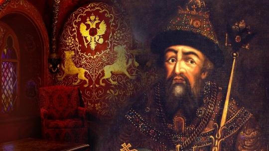 Экскурсия Квест-путешествие: Скипетр царя Иоанна по Москве