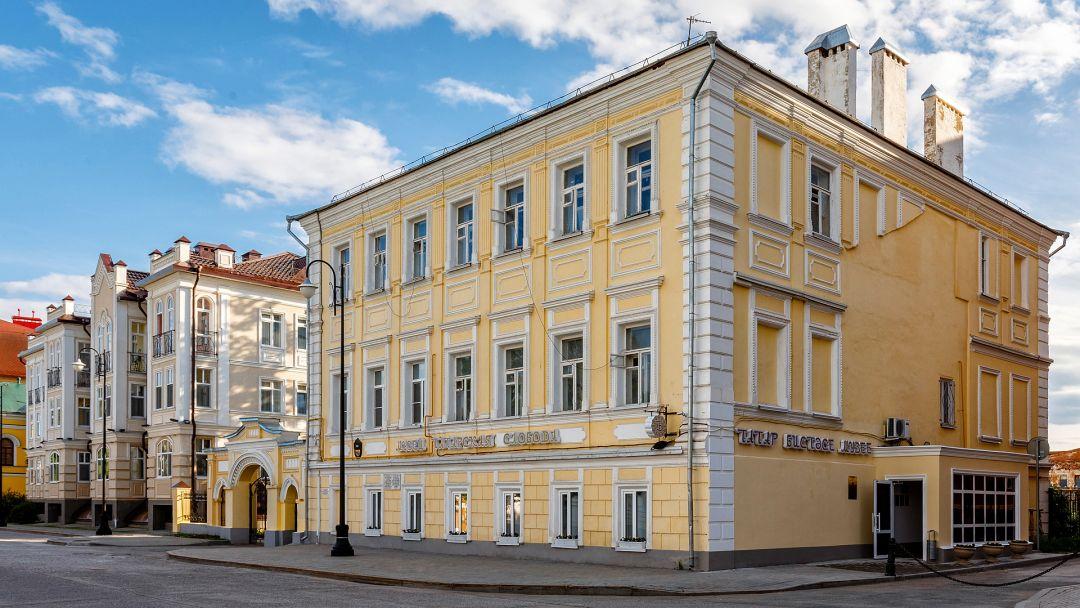Мультимедийный музей Старо-татарской слободы - фото 2
