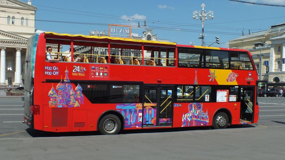 Прогулка на двухэтажном автобусе по Москве с аудиогидом - фото 3