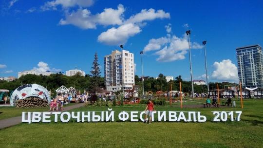 Велоэкскурсия по Казани - фото 14