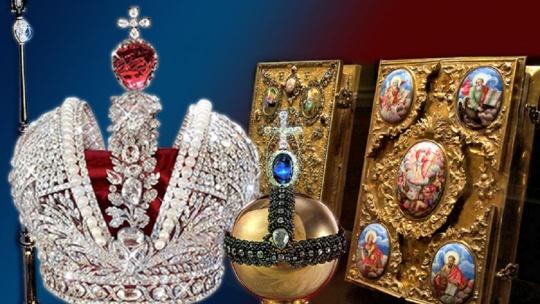 Сокровища Кремля: Алмазный фонд, Оружейная палата - фото 3