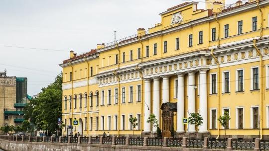 Юсуповский дворец и автобусная обзорная экскурсия - фото 2