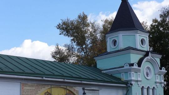 Часовня святой блаженной Ксении Петербургской и автобусная обзорная экскурсия - фото 2
