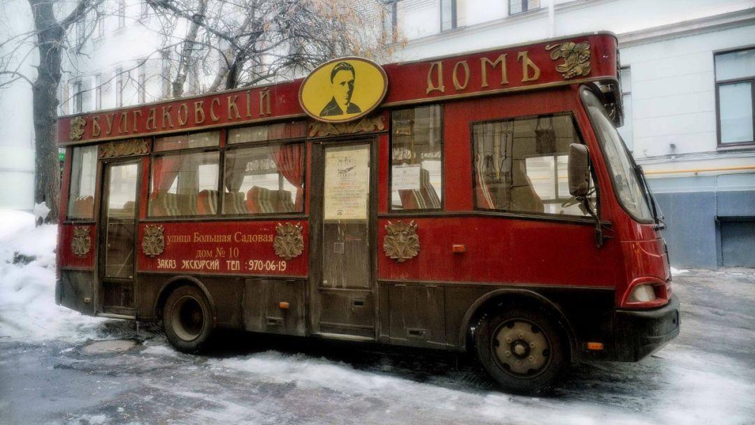 """Экскурсия на """"трамвае"""" 302-БИС. Булгаковский дом и Нехорошая квартира - фото 4"""