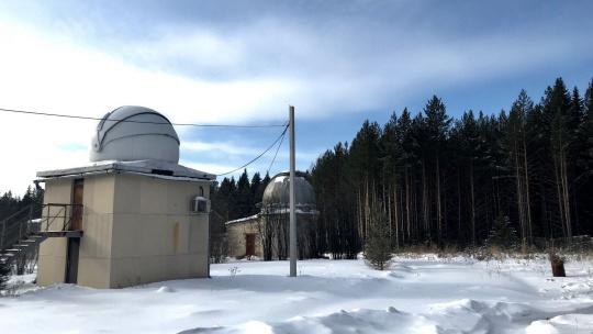 Коуровская обсерватория. Путешествие во Вселенную - фото 3