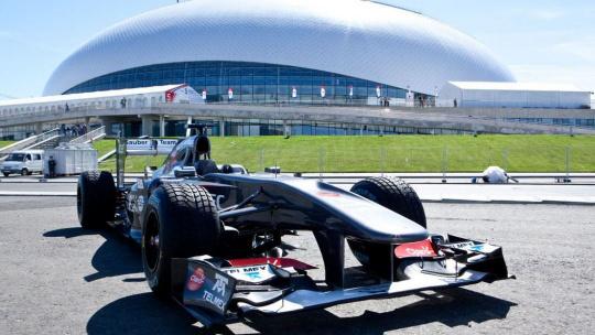 Экскурсия Пешеходная экскурсия - Формула 1 в Адлере