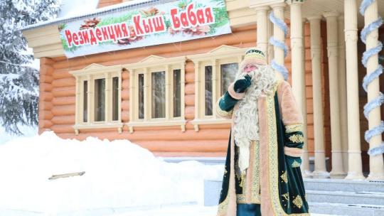 Экскурсия В Новый год к татарскому Деду Морозу