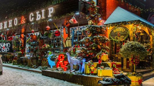 Новый год в Ялте - фото 4