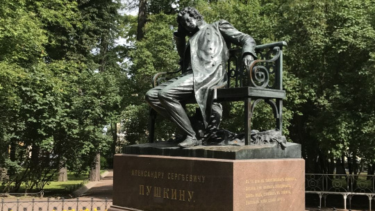 Пушкин Екатерининский дворец + Лицей - фото 4
