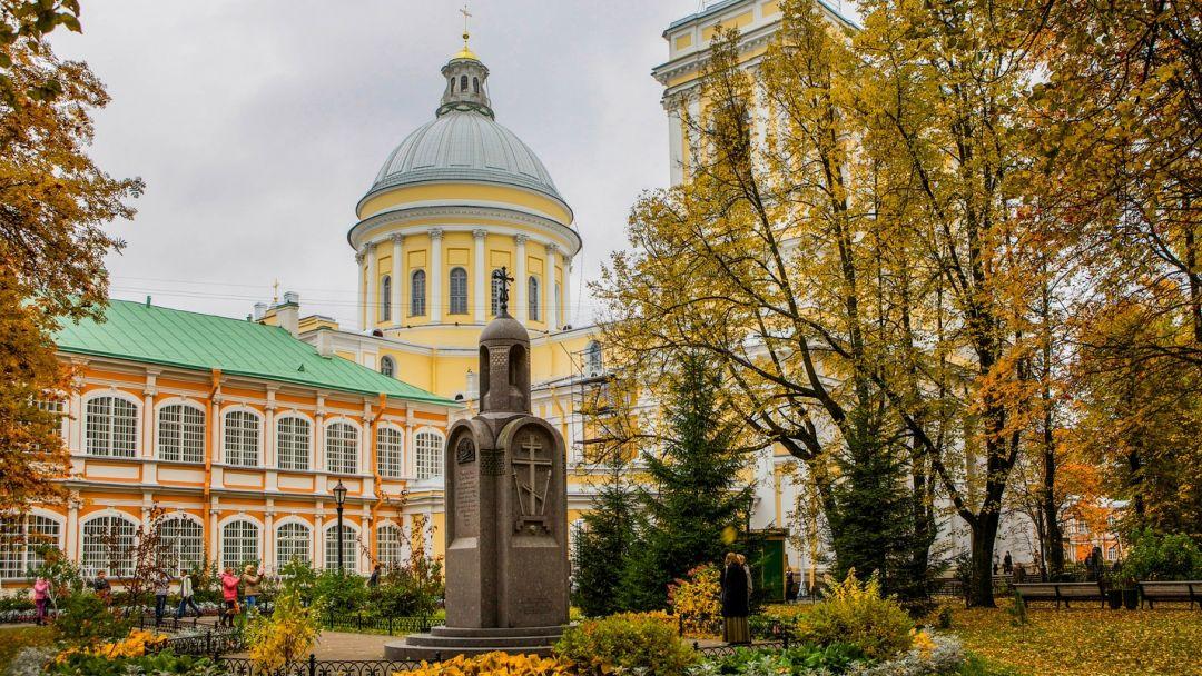 Святыни Петербурга - фото 1