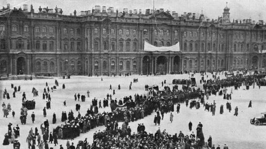 Революционный Петербург 1917 год - фото 3