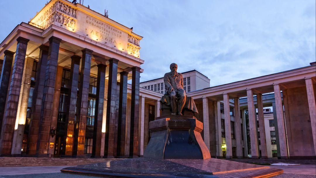 Экскурсия Российская государственная библиотека