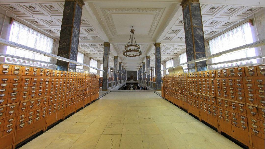 Российская государственная библиотека - фото 2