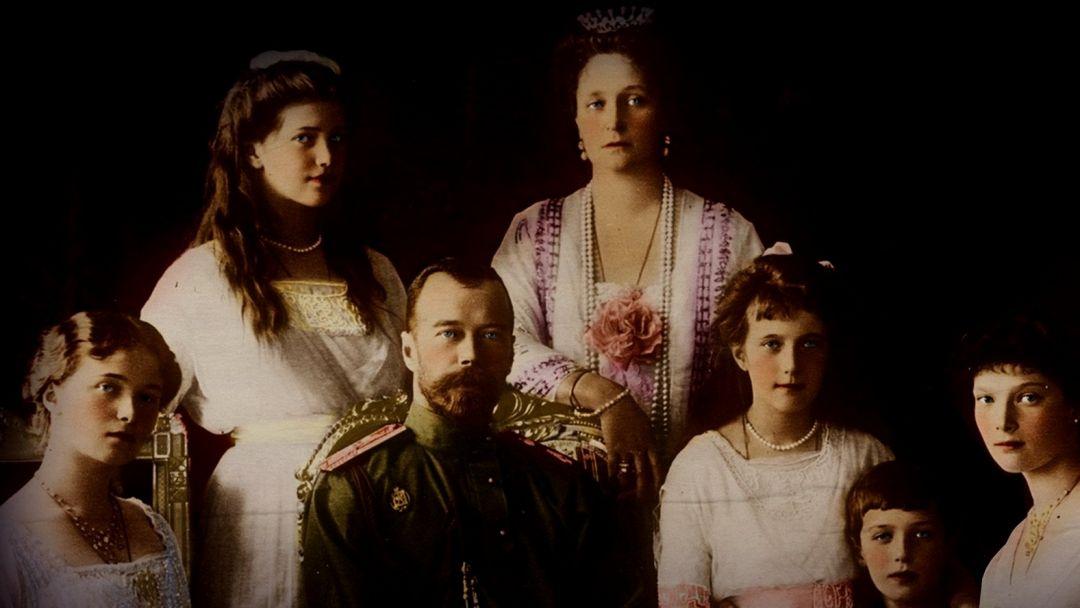 Рок и мистика рода Романовых - фото 2